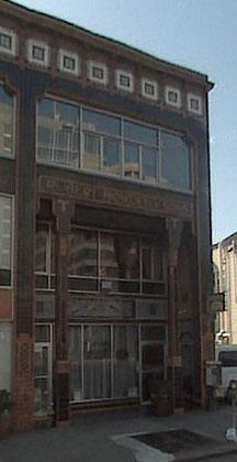 Spice Monkey facade